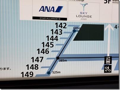 TSA2019NOVG045R