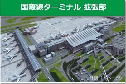 Terminal3-ext