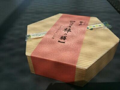 羽田空港の空弁「やまや 粋の膳」
