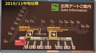 gate201911neo