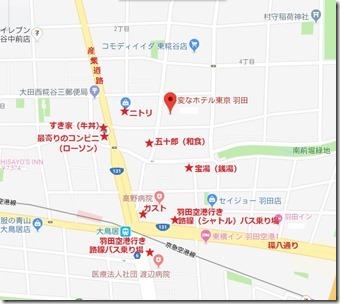 hnh_map