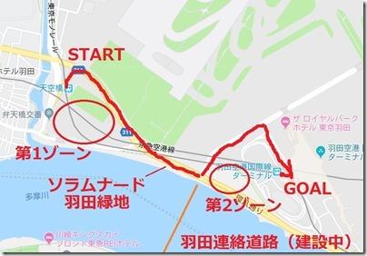 map-sanpo