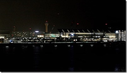 night_terminal