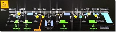 repack-area