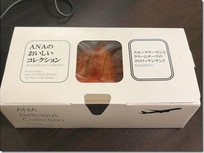 羽田空港の空弁「ANAのおいしいコレクション・スモークサーモンとクリームチーズのクロワッサンサンド」