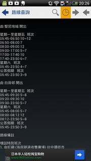 2013-04-28_20-26-02.jpg