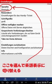 DB_language.jpg