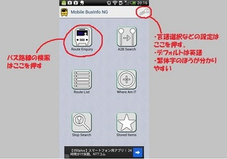 eng_menu.jpg