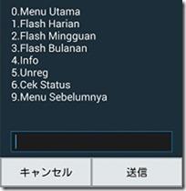 manu_flash2