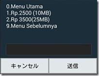 menu_daily