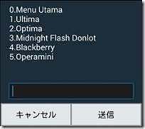 menu_flash
