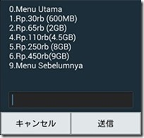 menu_monthly