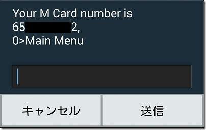 M2_Number
