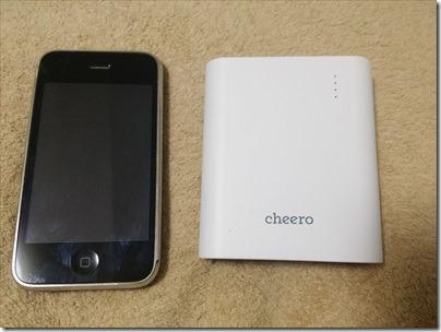 CheeroPowerPlus3-010_R