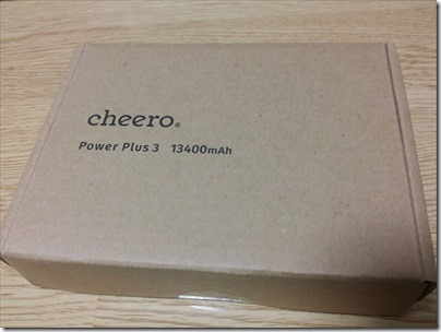CheeroPowerPlus3-015_R