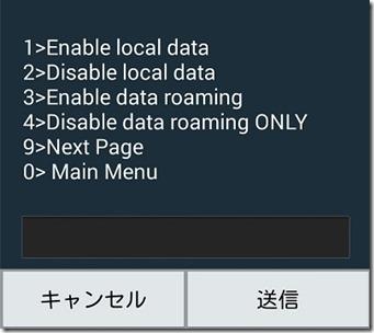 M1_Roaming_Try2