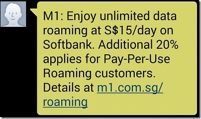 M1_roaming_softbank