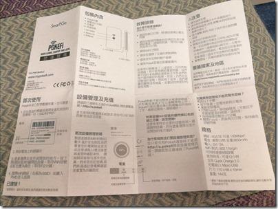 2017GW-125_R1