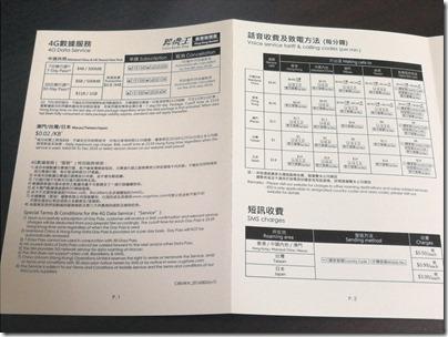 CBK4G-008_R1