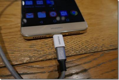 Huawei2017JUN-004_R3