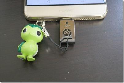 USB-C-memory-001_R2
