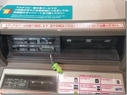 USB-C-memory-004_R5