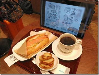 FlipS_cafe-001_R