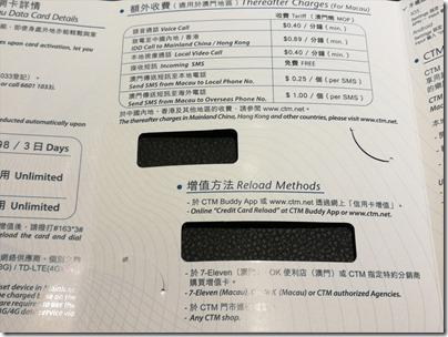 HKG-2017NOVD-371-R