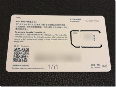 HKG-2017NOVD-374-R