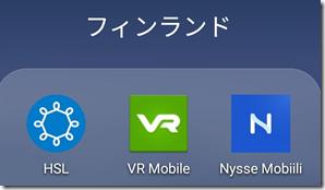 fin-app2